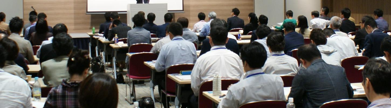 講演会・トークショー・人材育成・企業研修